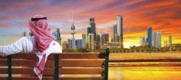 Kuwait-impression-275x570